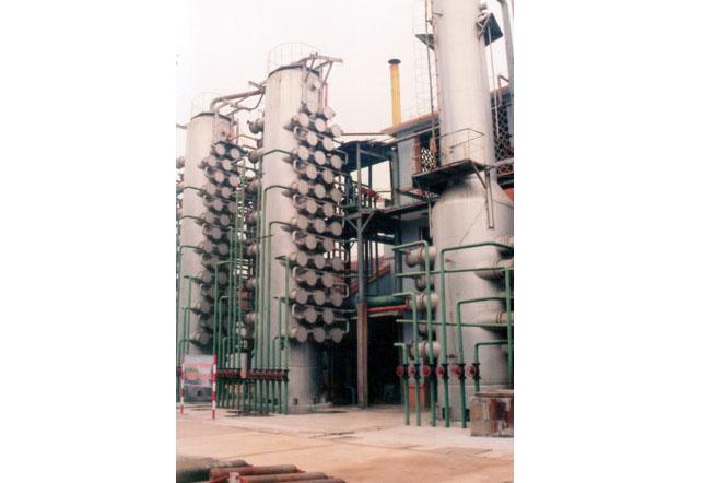 山东鲁中化工有限公司碳化车间装置工程